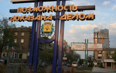 Наш Богдан