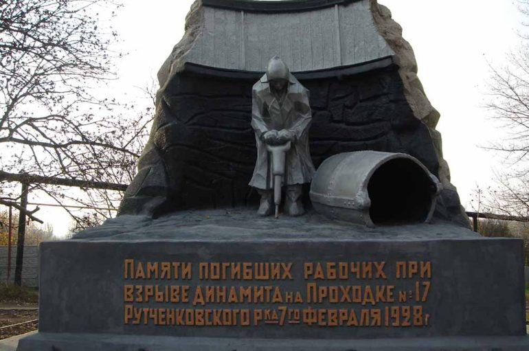 Самый старый памятник
