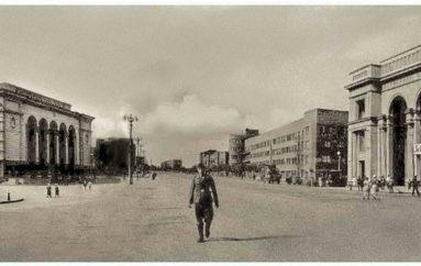 Улица Артема 75 лет назад