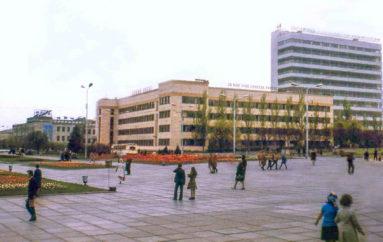 Донецк на слайдах: панорамы
