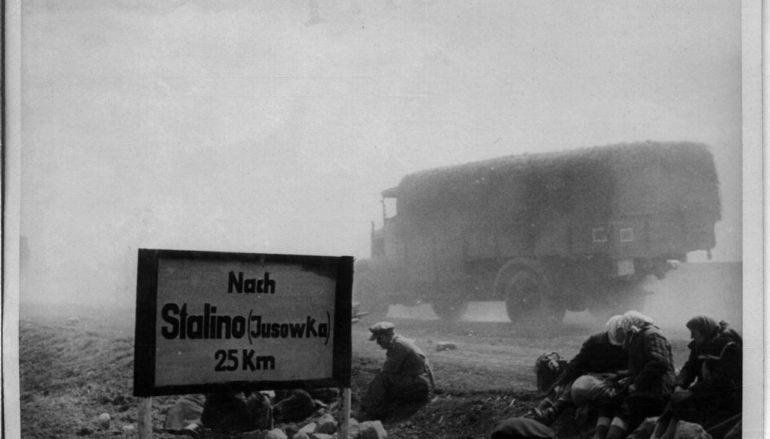 Сталино-1941: фото постановочные и не очень