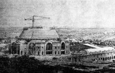 Секреты главного купола
