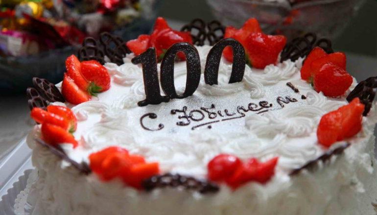 100-летний город