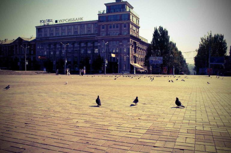 Перепись площадей