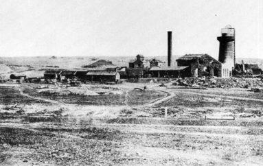В начале 1871-го…