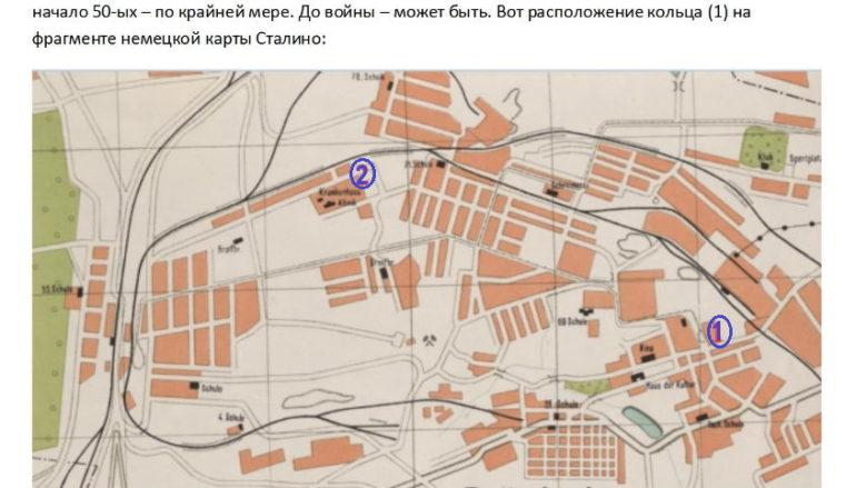 Рутченково: документы 30-х – 40-х