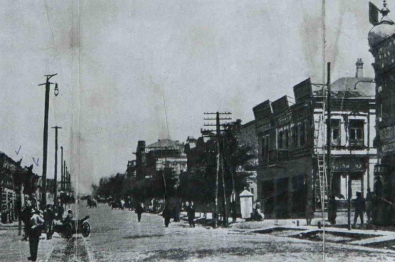 Город, который должен был исчезнуть к 1963 году…