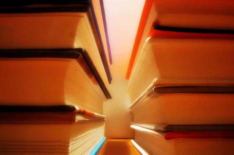 Самая дорогая книга в жизни…