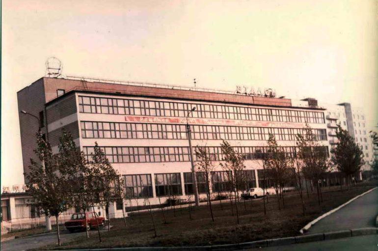 Рождение завода Эталон