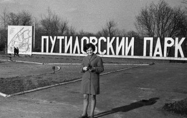 Выход в Путиловский парк