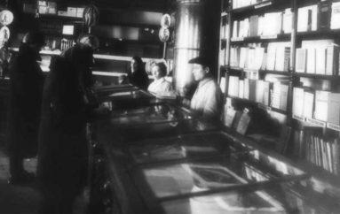 Книжный магазин 20-х