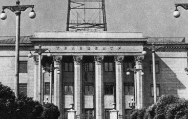 Донецкое телевидение: запомним его еще и таким