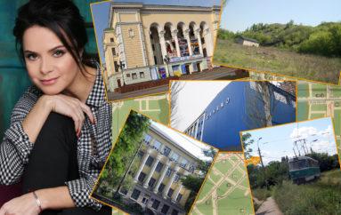 Донецк молодости Лилии Подкопаевой