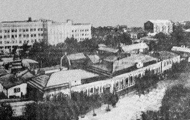 Сталинский Гарлем