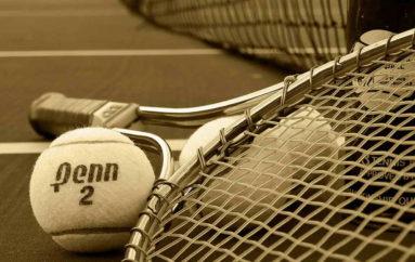 Теннисная столица