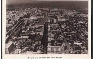 Центр конца Сталино с высоты птичьего полета