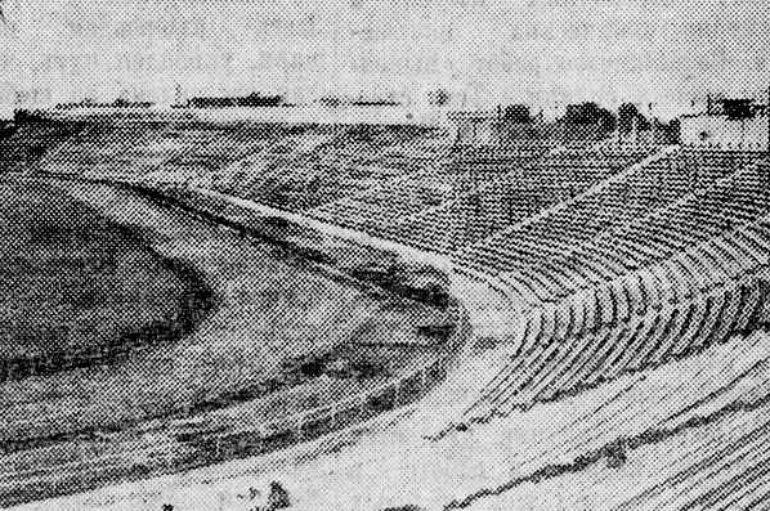 Стадион Локомотив: роды в двух частях
