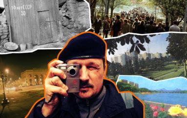 Донецк молодости Александра Стринадко