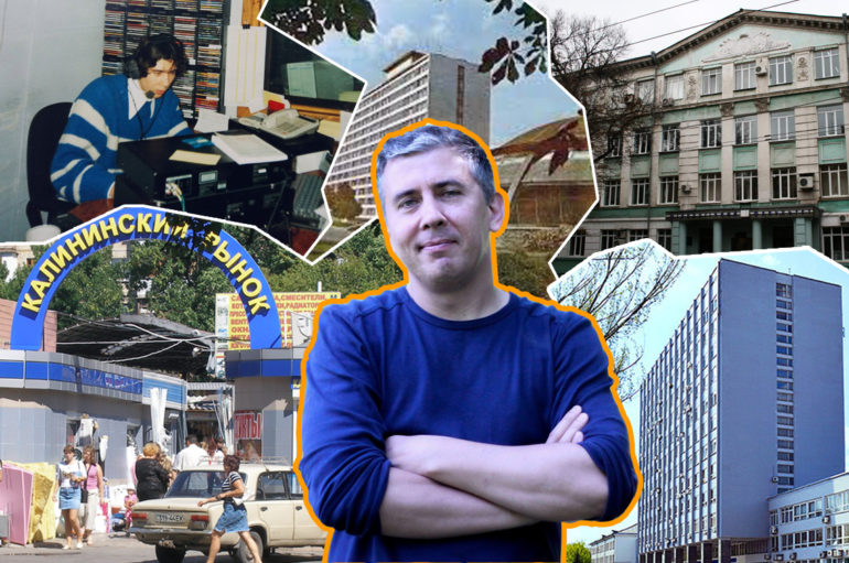 Донецк молодости Игоря Панасова