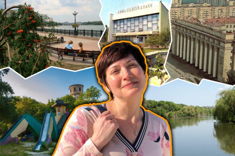 Донецк молодости Риммы Филь