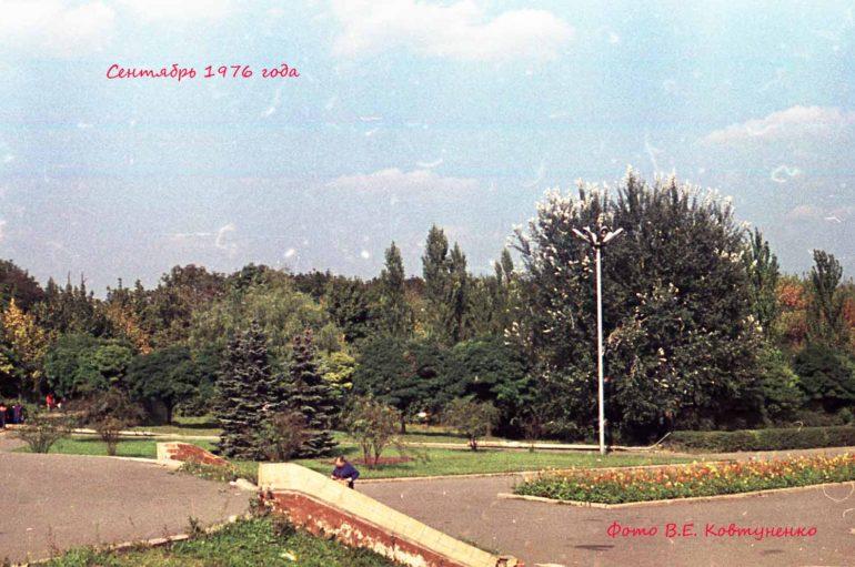 Парк на фоне терриконов: дополнено