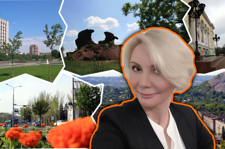 Донецк молодости Елены Бондаренко