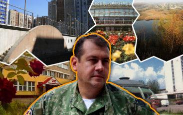 Донецк молодости Дмитрия Заборина