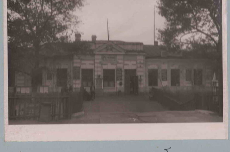 Станция Рутченково спереди и сзади