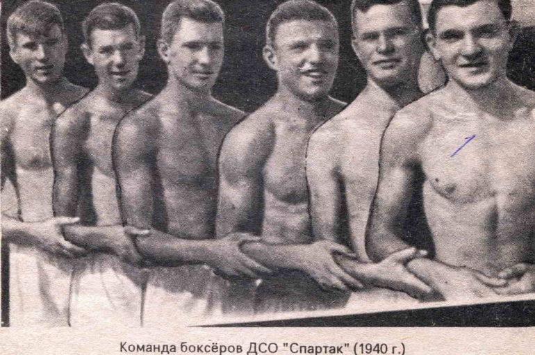 Спорт от Розанова