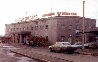 Два вида Путиловского вокзала