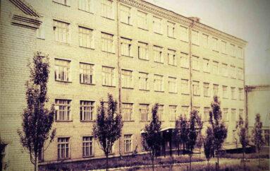 Донецкий строительный техникум. Фотолетопись полигона
