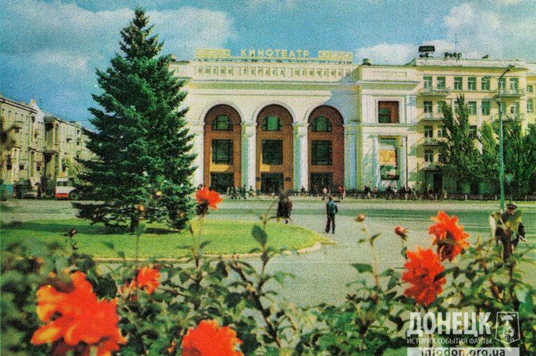 Фотоэволюция: Кинотеатр им. Т.Г. Шевченко