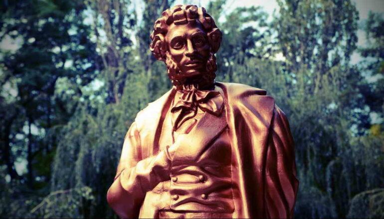 Новый Пушкин