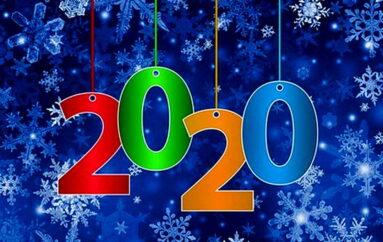 Здравствуй, 2020-й!