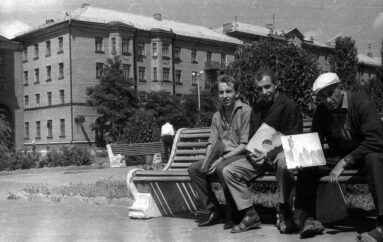 Вдоль по центру 1963 года