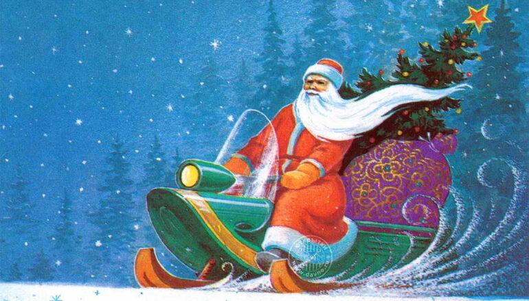 Дед Мороз отправляется в поход
