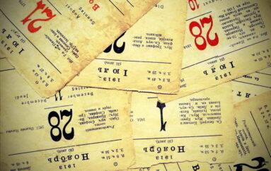 Юзовскому календарю — 100 лет