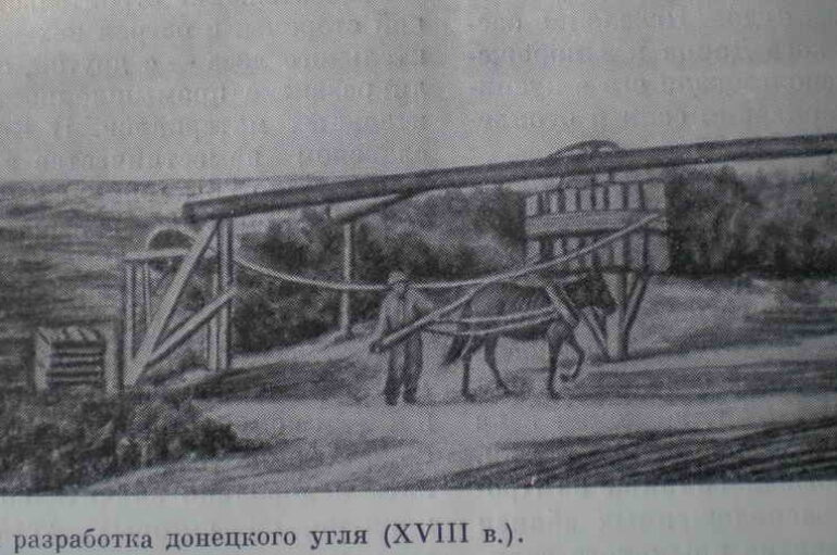 Князь Воронцов на Донбассе
