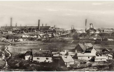 Невиданная заводская панорама