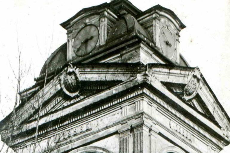 Часы Бальфура