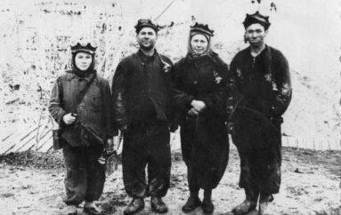 Разнесчастные шахтерки