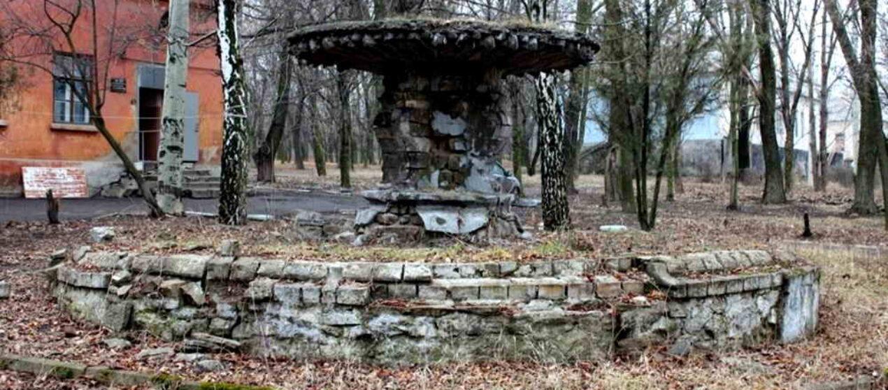 Донецкие дворовые фонтанчики