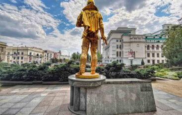 Пять точек Соловьяненко