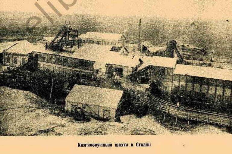 Город Сталин и его окрестности