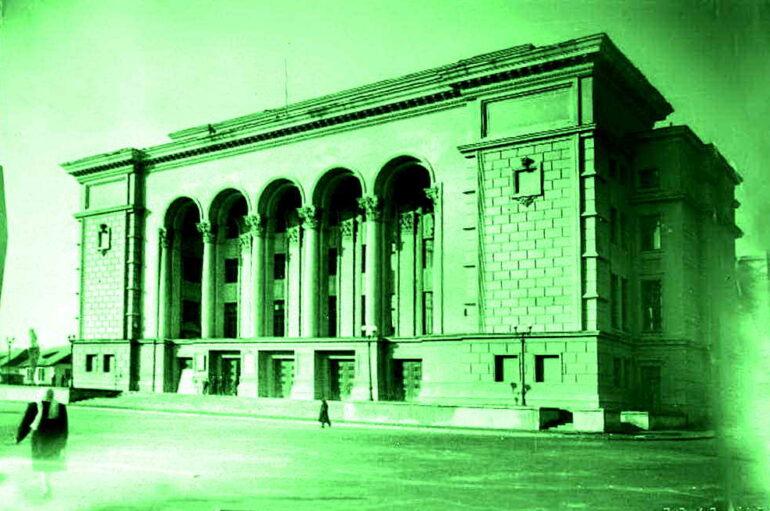 Театр-1950