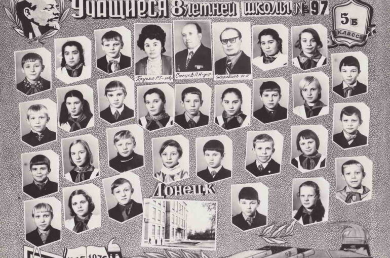 Школы поселка Абакумова