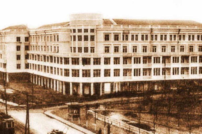 Главный пожар 1936-го года