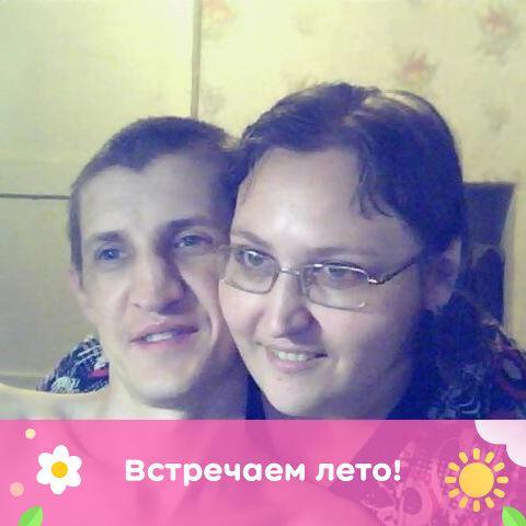 Olegik